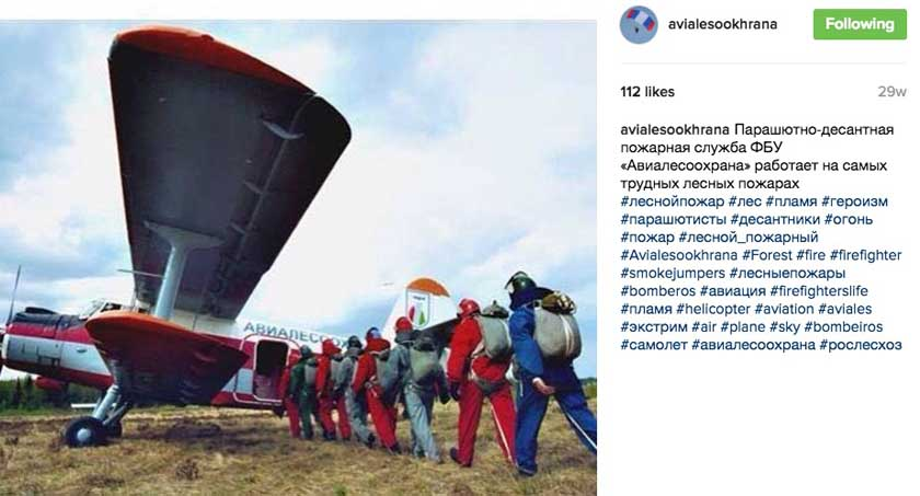 Russia smokejumpers