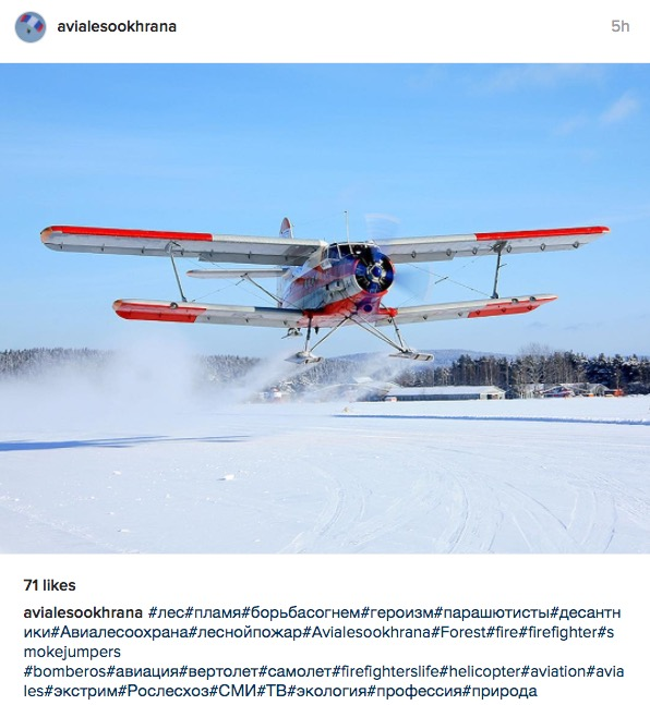 Russian smokejumper aircraft
