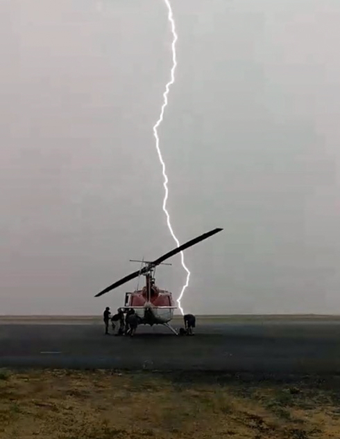 Huey helicopter Oregon lightning