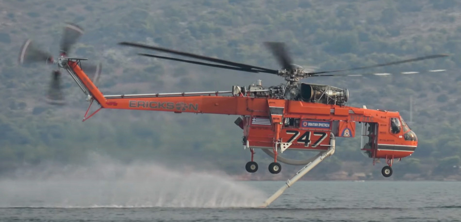 Air-Crane skimming water